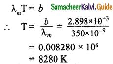 Samacheer Kalvi 11th Physics Guide Chapter 8 Heat and Thermodynamics 5