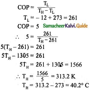 Samacheer Kalvi 11th Physics Guide Chapter 8 Heat and Thermodynamics 7