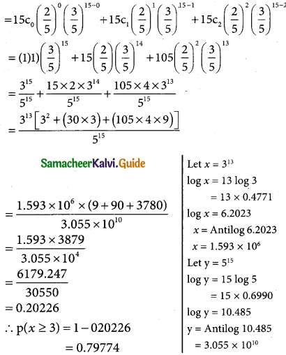 Samacheer Kalvi 12th Business Maths Guide Chapter 7 Probability Distributions Ex 7.1 20