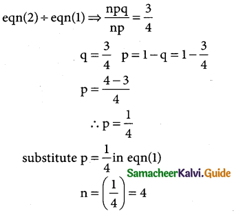 Samacheer Kalvi 12th Business Maths Guide Chapter 7 Probability Distributions Ex 7.1 23
