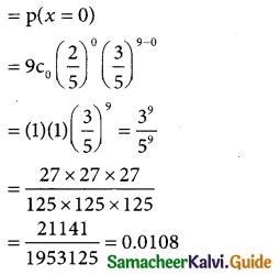 Samacheer Kalvi 12th Business Maths Guide Chapter 7 Probability Distributions Ex 7.1 8