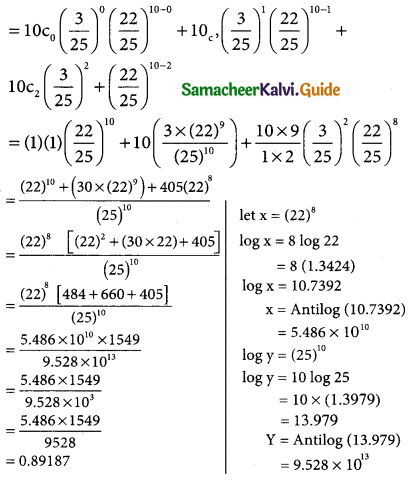 Samacheer Kalvi 12th Business Maths Guide Chapter 7 Probability Distributions Miscellaneous Problems 1