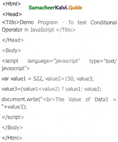 Samacheer Kalvi 11th Computer Applications Guide Chapter 14 Introduction to Javascript 17