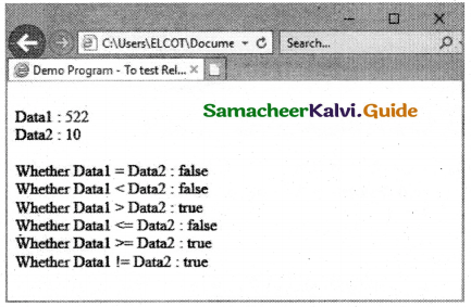 Samacheer Kalvi 11th Computer Applications Guide Chapter 14 Introduction to Javascript 19