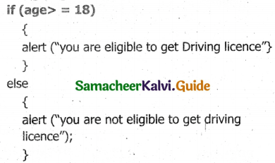 Samacheer Kalvi 11th Computer Applications Guide Chapter 15 Control Structure in JavaScript 8
