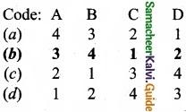 Tamil Nadu 11th Chemistry Model Question Paper 2 English Medium img 3