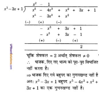 UP Board Solutions for Class 10 Maths Chapter 2 Polynomials img 19