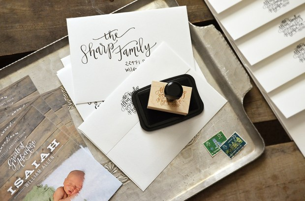 Isaiahs Birth Announcement Address Stamp