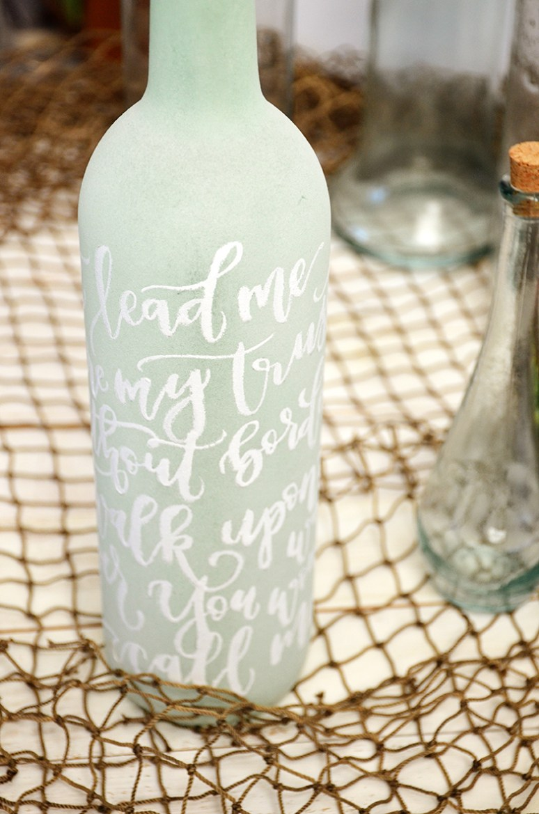 Sam Allen Creates - Isaiah's First Birthday - Under the Sea Birthday Decorations - Handlettered Bottle - Oceans lyrics 3