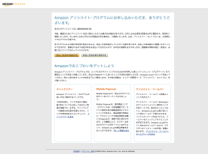 screencapture-affiliate-amazon-co-jp-gp-associates-apply-landing-html-1479962145521