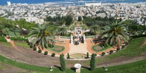 Bahai-Gardens-300x150 Sample Itineraries