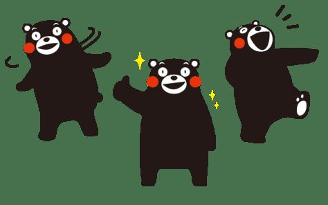 mascot4_Kumamoto_big