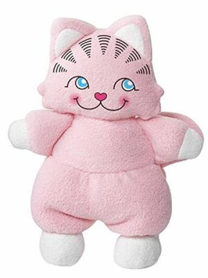 Cheshire Cat Plush, 8""