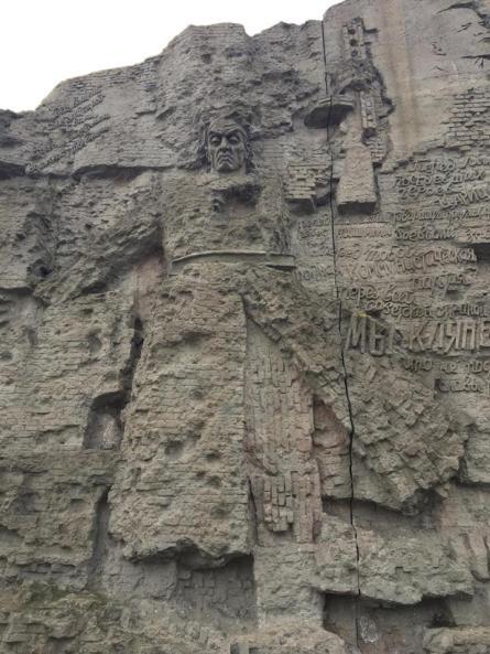 Mamayev Kurgan Walls