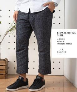 sirwal-office-slim-j020r10-black-3-two-tone-waffle