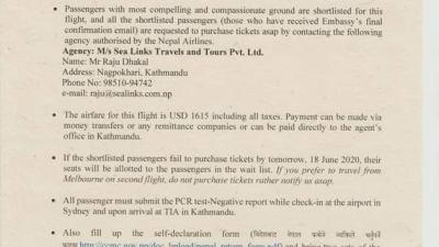 अस्ट्रेलियाका सिड्नी र मेलबर्नबाट उडान हुने, नेपाल एयरलाइन्सले जुन २३…