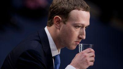 Antitrust hearing with Tim Cook, Jeff Bezos, Mark Zuckerberg, and…