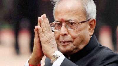 भारतीय पूर्वराष्ट्रपति मुखर्जी कोमामा