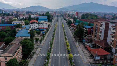 काठमाण्डाै उपत्यकामा निषेधाज्ञा भदाै २४ सम्म : के–के गर्न पाइन्छ…