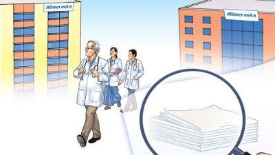 संसदीय उपसमितिद्धारा कोरोना अस्पतालको अनुगमन