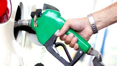 डिजेल र मट्टीतेलको मूल्य १-१ रुपैयाँले घट्यो, पेट्रोल र ग्यास…