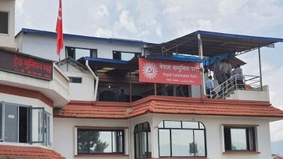चौरसिया हत्याको दोषीलाई कारबाही गर्न प्रचण्ड–नेपाल पक्षका ३७ केन्द्रीय सदस्यको…