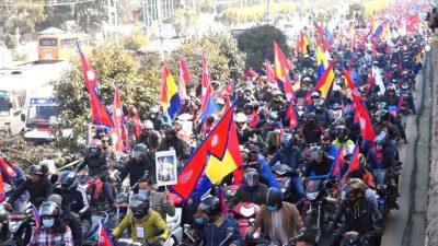राजसंस्था र हिन्दु राष्ट्रको माग गर्दै राप्रपाले निकाल्यो मोटरसाइकल र्याली