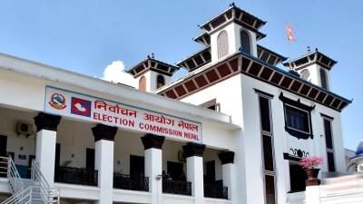 प्रचण्ड–नेपाल नेतृत्वको नेकपाले निर्वाचन आयोगमा बुझायो २९० केन्द्रीय सदस्यको हस्ताक्षर
