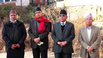 दाहाल–नेपाल समूहले आज काठमाडौंमा शक्ति प्रदर्शन गर्दै, एक लाख कार्यकर्ता…
