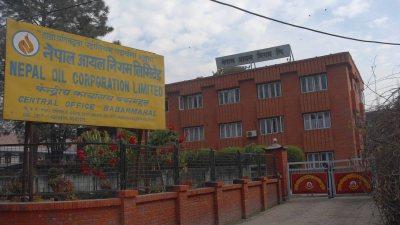 नेपाल आयल निगमको खुद नाफा रु १२ अर्ब ९१ करोड…