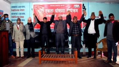 सात कम्युनिष्ट पार्टीबीच एकता, 'पुर्नगठित ने.क.पा (माओवादी केन्द्र)' को घोषणा