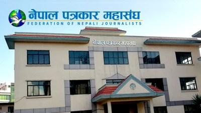 प्रदेश सरकारको निर्णयविरुद्ध पत्रकार महासङ्घले बुझायो ज्ञापनपत्र