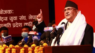 नेकपा ओली समूहले आज बुटवलमा शक्ति प्रदर्शन गर्दै, सभालाई प्रधानमन्त्रीले…