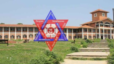 राजविराजमा कृषि विश्वविद्यालय