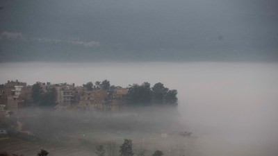 काठमाडौंको न्युनतम तापक्रम २ डिग्रीमा झर्यो, पूर्वी पहाडी क्षेत्रमा आंशिक…