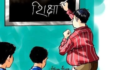 नेपाल भाषा पठनपाठनका लागि १७२ शिक्षक