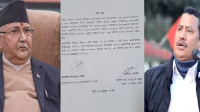 Government, Chand's NCP ink three-point agreement