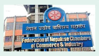 FNCCI to promote startup companies