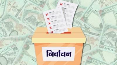 तनहुँमा मतदाता नामावली सङ्कलन पुनः शुरु