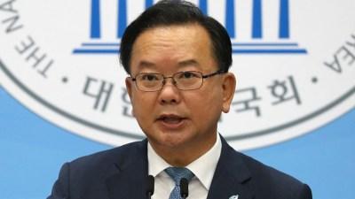 दक्षिण कोरियामा नयाँ प्रधानमन्त्री नियुक्त