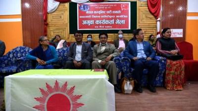 खनाल–नेपाल समूहद्वारा वसन्त मानन्धरको अध्यक्षतामा काठमाडौं जिल्ला कमिटी घोषणा