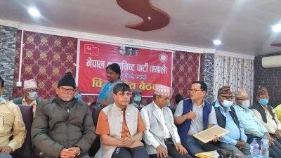 रुपन्देहीमा पनि नेपाल समूहको समानान्तर कमिटी