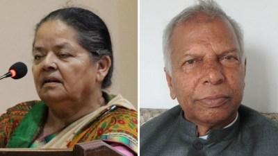 राष्ट्रपतिद्वार गण्डकीमा पौडेल र सुदूरपश्चिममा यादव प्रदेश प्रमुख नियुक्त