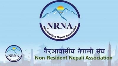 'एनआरएन द सिङ्गर' को उद्घाटन
