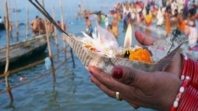 गङ्गा दशहरा स्नान मेला शुरु