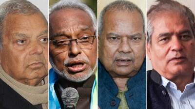 जसपा यादव पक्षद्वारा ठाकुरसहित चार नेता पार्टीबाट निस्कासित