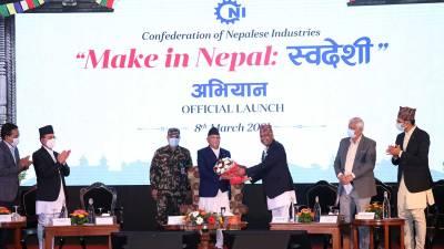 'मेकइन नेपाल स्वदेशी' अभियान मिलेर कार्यान्वयन गरिँदै