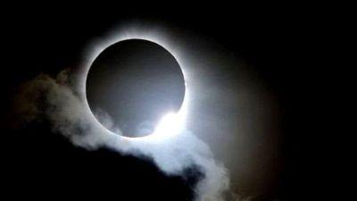 आज सूर्य ग्रहण लाग्ने
