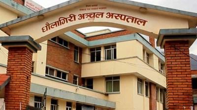 Minimum budget allocation mars NICU in Dhaulagiri Hospital