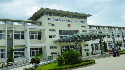 खोप प्रमाणीकरण अब चार अस्पतालबाट